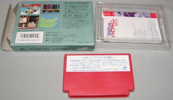 Famicom Box and Cart Back