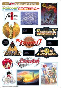 Falcom Game Stickers
