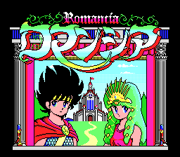 MSX2 Title Screen