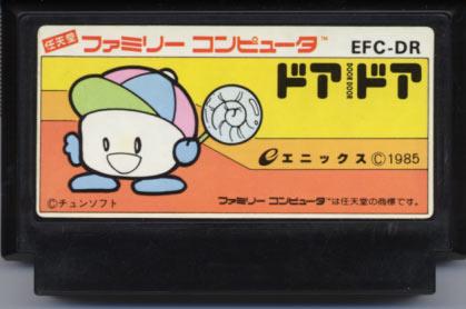 Famicom Cart: Cart & DvD Translations - Door Door Pezcame.Com